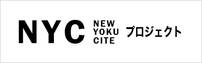 NYC PROJECT START