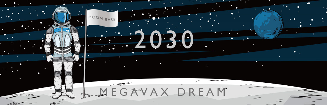 MEGAVAX DREAM