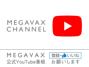 MEGAVAX CHANNEL